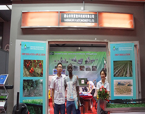 Our company specialize in greenhouse drip irrigation.
