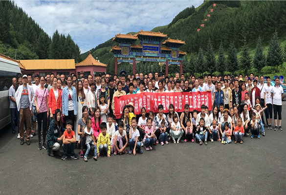 A Two-day Tour to Mulan paddock—-Raingod(Tangshan) Water Saving Science and Technology   Group Co., Ltd
