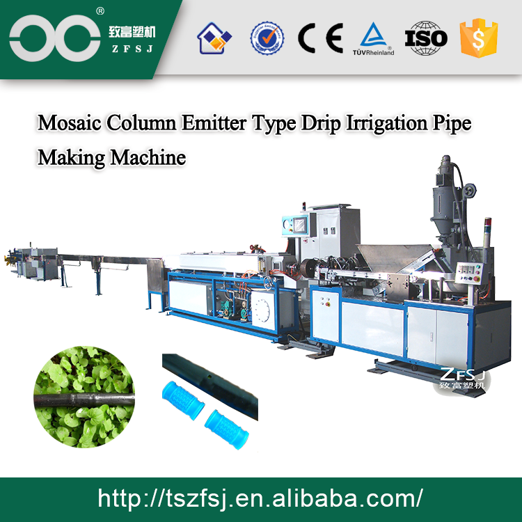 drip pipe line